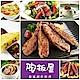 王品集團-陶板屋和風創作料理套餐-100張-附原廠