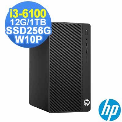 HP 280 G3 6代i3 W10Pro 商用電腦