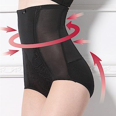 可蘭霓Clany  高腰遠紅外線雕塑M-2XL纖體褲 神秘黑