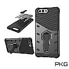 PKG ASUS Zenfone4 (ZE554KL)抗震防摔保護殼防摔-戰甲灰黑