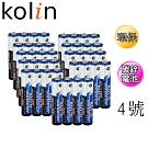 kolin 歌林 碳鋅電池 4號 40入