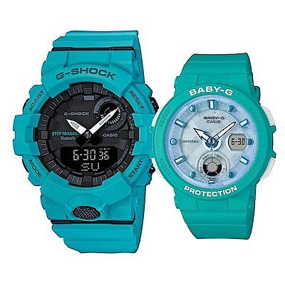 CASIO 浪漫戀愛海洋藍綠混搭風格情侶錶(GBA-800-2A2+BGA-250-2A)