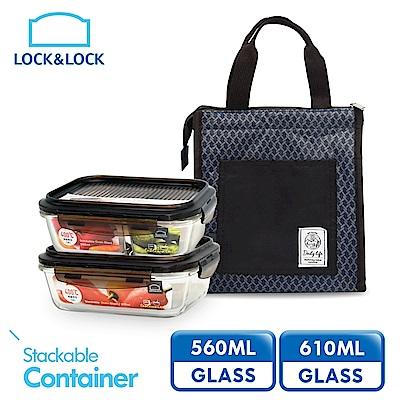 【樂扣樂扣】積木耐熱玻璃保鮮盒/二入餐袋組/側袋/610ML+560ML/靛藍(快)