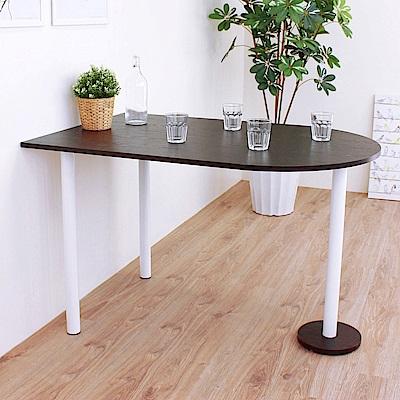 頂堅 蛋頭形餐桌/吧台桌/洽談桌/書桌-深80x寬120x高75cm-二色