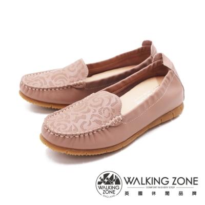 WALKING ZONE(女) 柔軟壓紋樂福鞋莫卡辛女鞋-可可(另有紅.藍)