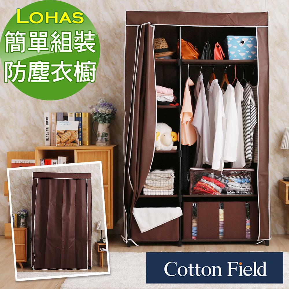 棉花田 千葉 簡易組裝時尚防塵衣櫥