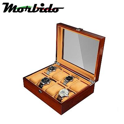 Morbido蒙彼多精緻高檔木質手錶收藏盒/展示盒(8只入)