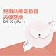 韓國【peachand】兒童防曬氣墊霜SPF 50+/PA+++ (天使翅膀) product thumbnail 1