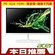 Acer ED245Q A 24型 IPS 薄邊框廣視角電腦螢幕 product thumbnail 1