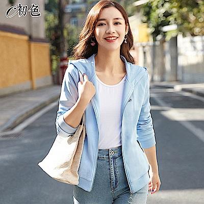 初色  氣質刺繡連帽外套-淺藍色-(M-2XL可選)