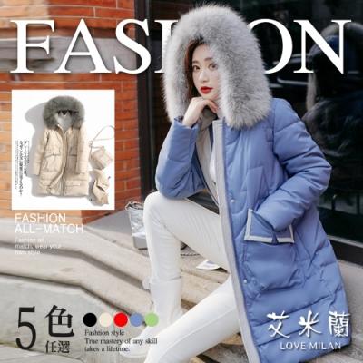 [時時樂]艾米蘭-時尚TOP熱銷保暖舖棉毛領大衣-5色任選  (M-2XL)