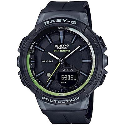 BABY-G 熱愛慢跑計步功能休閒女錶(BGS-100-1A)-黑/42.6mm