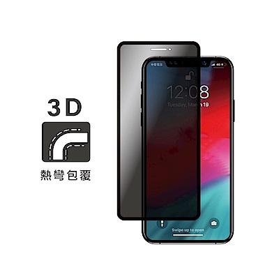 AIDA iPhone XR-3D滿版-防窺玻璃保護貼