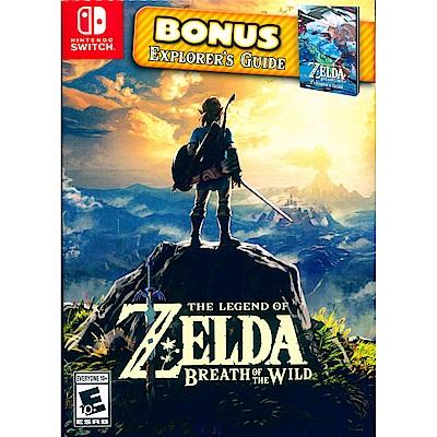 薩爾達傳說曠野之息新手限量版Zelda NS Switch中英日文美版