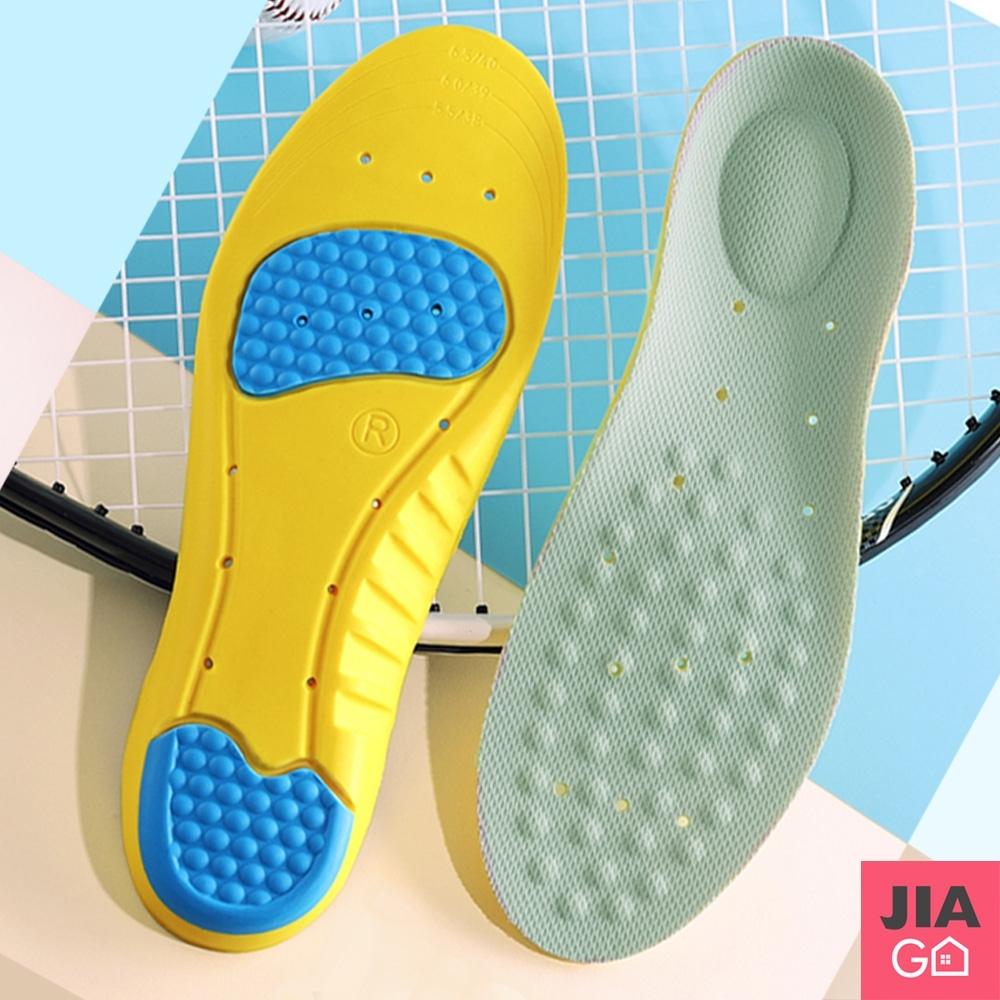 JIAGO 運動PU彈力透氣鞋墊(2入/雙)