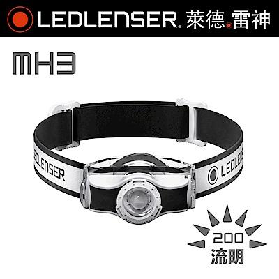 德國Ledlenser MH3專業頭燈