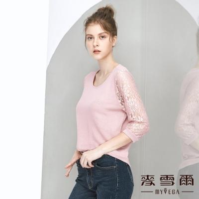 【麥雪爾】異材質拼接蕾絲打摺針織衫