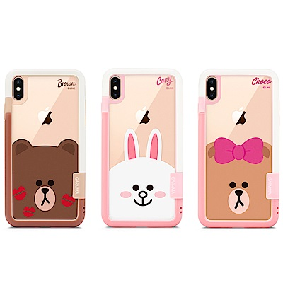 GARMMA LINE FRIENDS iPhone X/XS 邊框背貼套組
