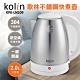 歌林kolin 2.0L 高級304不鏽鋼快煮壺(KPK-LN209) product thumbnail 1