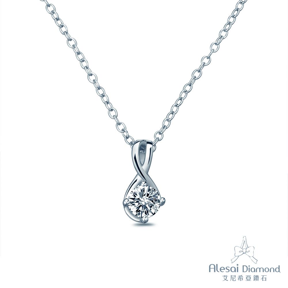艾尼希亞鑽石 GIA D/SI2 30分 鑽石項鍊