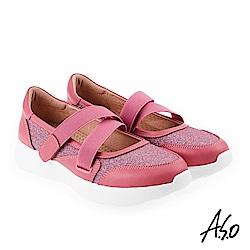 A.S.O 舒適機能 3D獨家奈米氣墊休閒鞋 粉