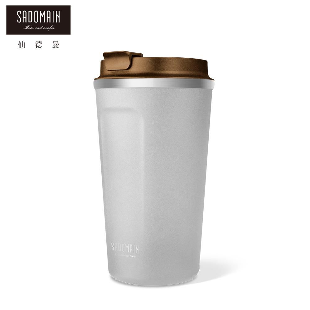 仙德曼SADOMAIN 316咖啡直飲保溫杯480cc-白