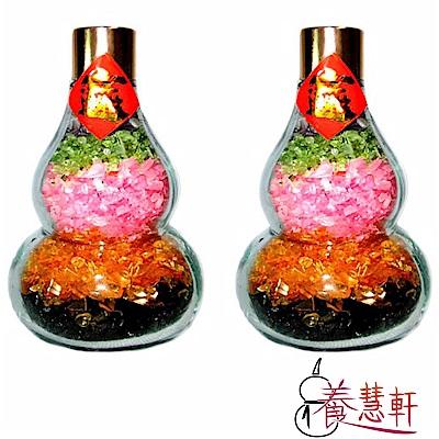 養慧軒 天然五行水晶葫蘆瓶擺件一對 高11cm