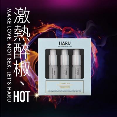 HARU 卡瓦醉椒激熱潤滑液-補充瓶(45ml)