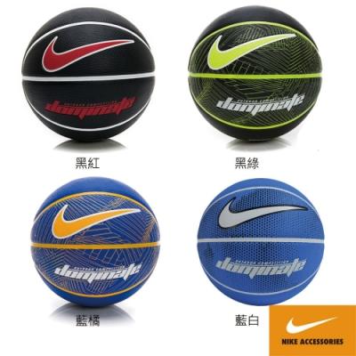 NIKE NIKE DOMINATE 8P 7號籃球 共4款