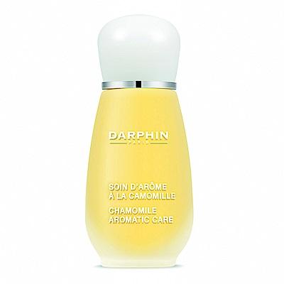 Darphin 朵法 甘菊芳香精露 15ml