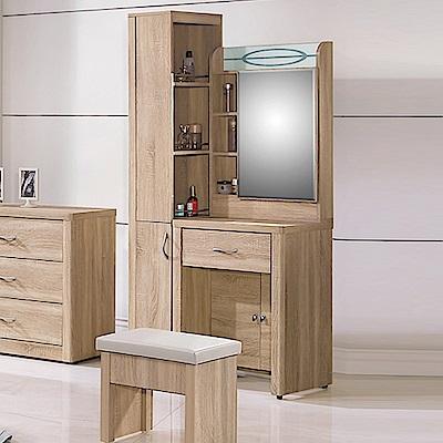 AS-傑森橡木紋立櫃-25.5x41x174cm