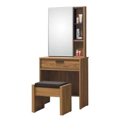 柏蒂家居-摩斯特工業風2尺鏡台/化妝桌(贈化妝椅)-61x40x154cm