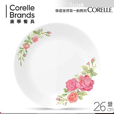 美國康寧 CORELLE 薔薇之戀10吋平盤