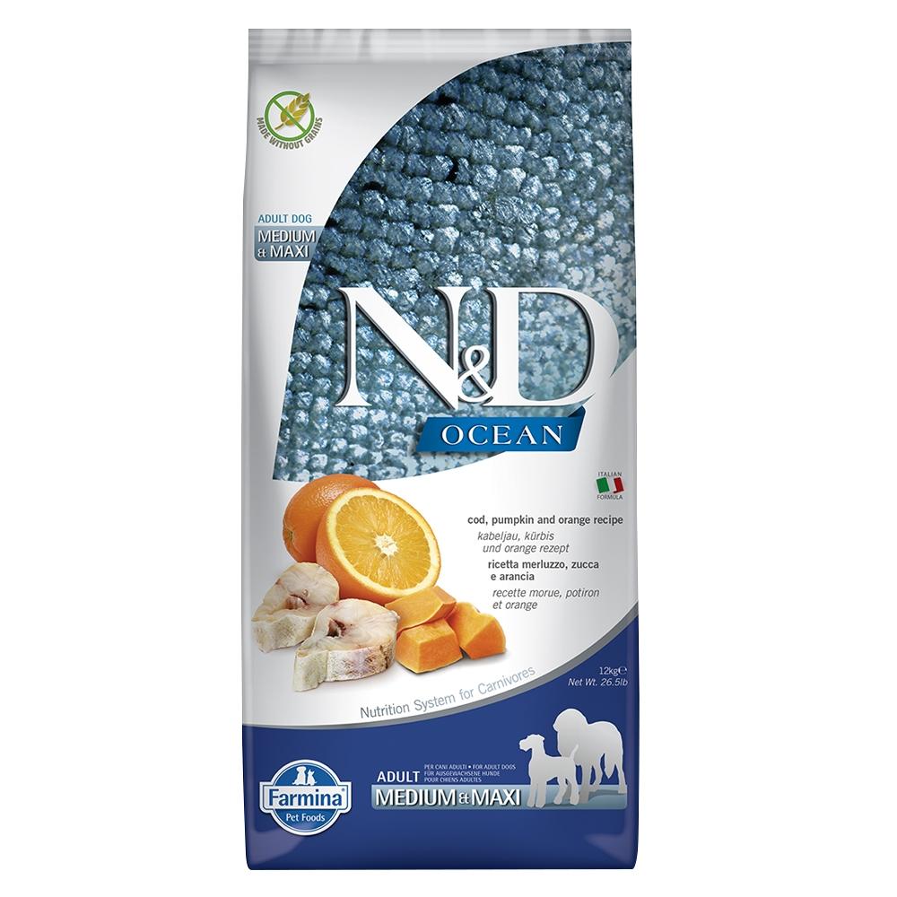 Farmina法米納 海洋南瓜無穀全齡犬糧-鱈魚甜橙-鯡魚甜橙-潔牙顆粒(OD5)12kg