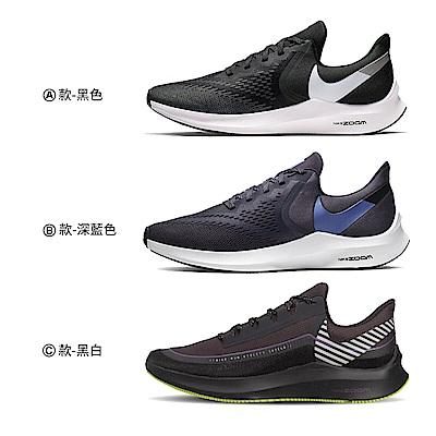 NIKE ZOOM WINFLO男休閒鞋(3款任選)