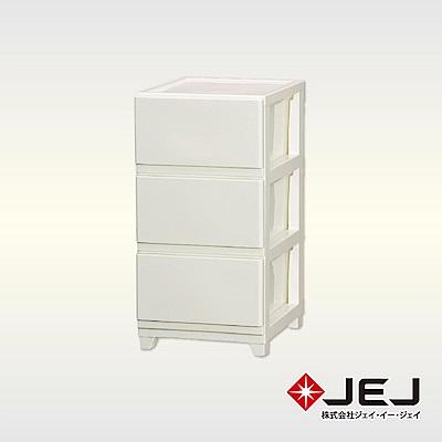 日本JEJ DECONY系列 窄版組合抽屜櫃/3層 4色可選