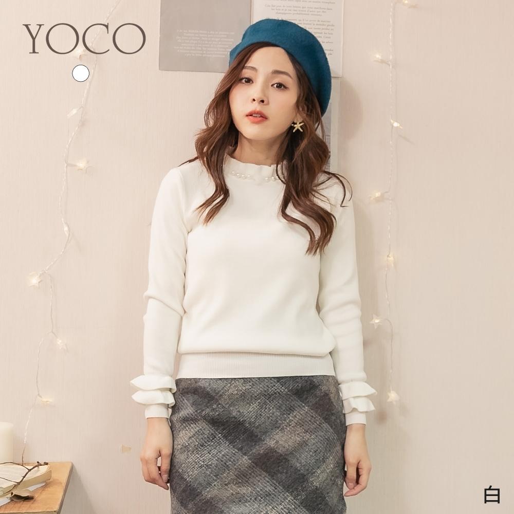 東京著衣-YOCO 貴氣柔美荷葉珍珠領多層袖針織上衣