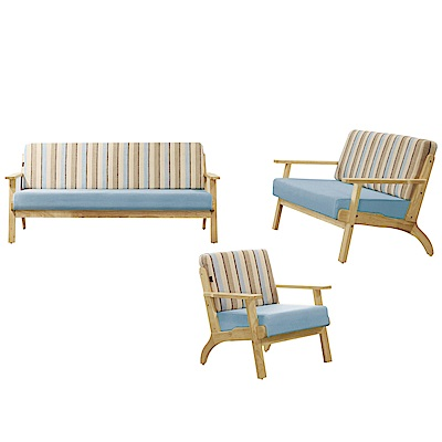文創集 賽朵兒時尚亞麻布實木沙發椅組合(1+2+3人座)