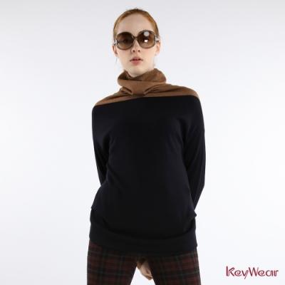 KeyWear奇威名品    100%羊毛簡約廓型高領撞色長袖毛衣-深藍色