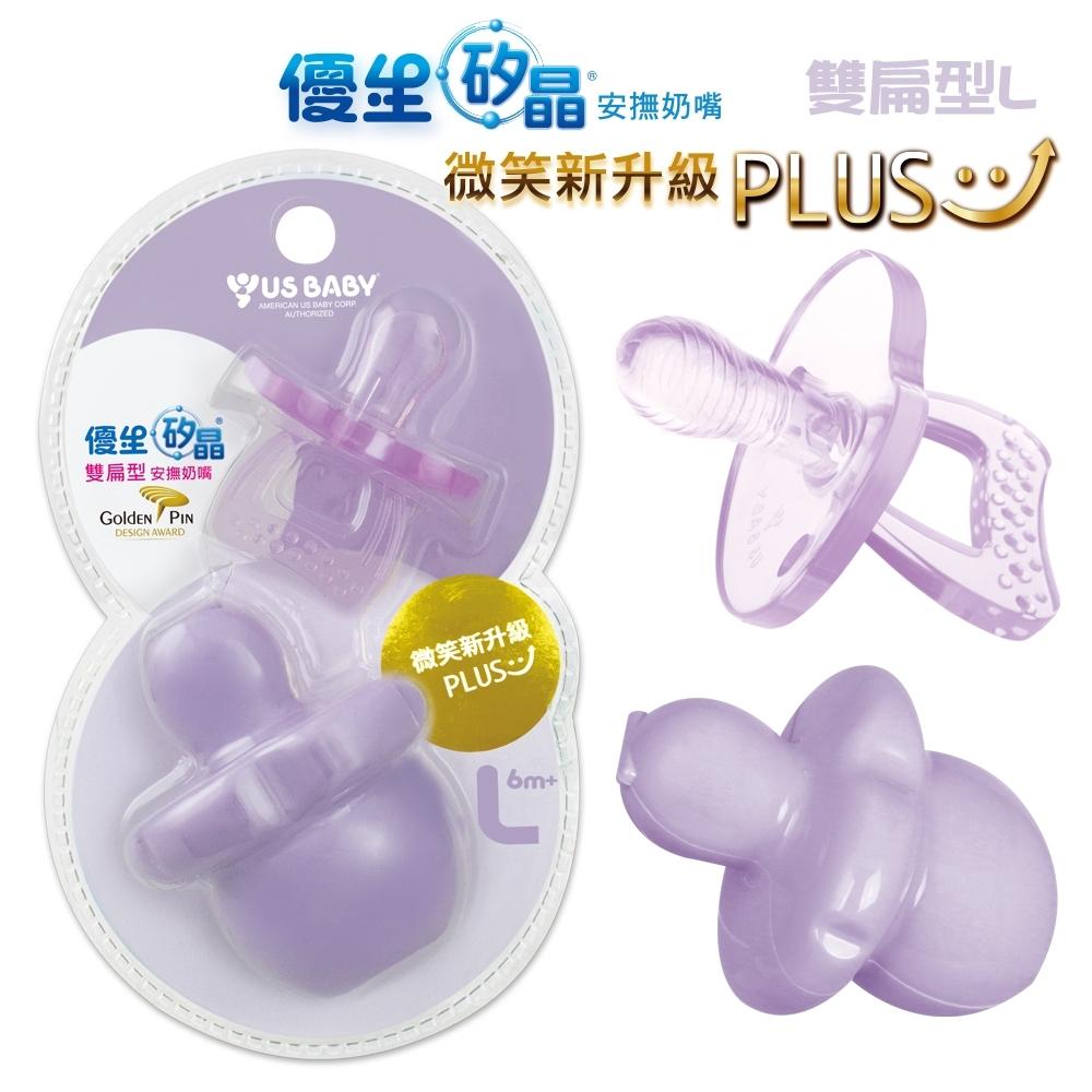 優生矽晶安撫奶嘴升級版(雙扁L-紫)
