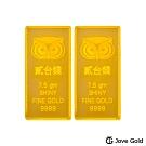 Jove Gold 幸運守護神黃金條塊-貳台錢兩塊(共4台錢)