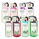 [時時樂限定]BIOLISS 植物性洗髮精/潤髮乳 480ml(多款任選)