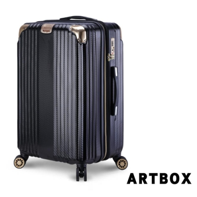【ARTBOX】璀璨之城 20吋防爆拉鍊編織紋可加大行李箱(黑X金)