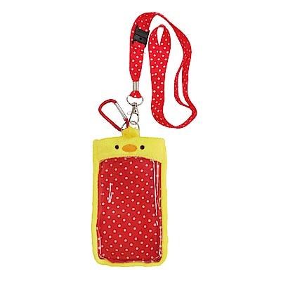 動物樂園毛絨手機提袋 。小鴨  UNIQUE