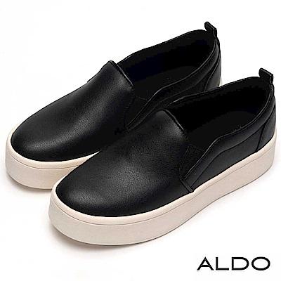 ALDO 原色彈性鬆緊帶式厚底休閒便鞋~尊爵黑色