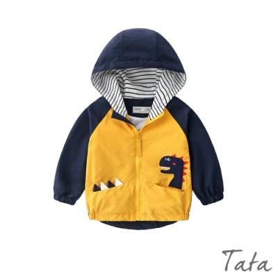 童裝 恐龍刺繡撞色連帽外套 共二色 TATA KIDS