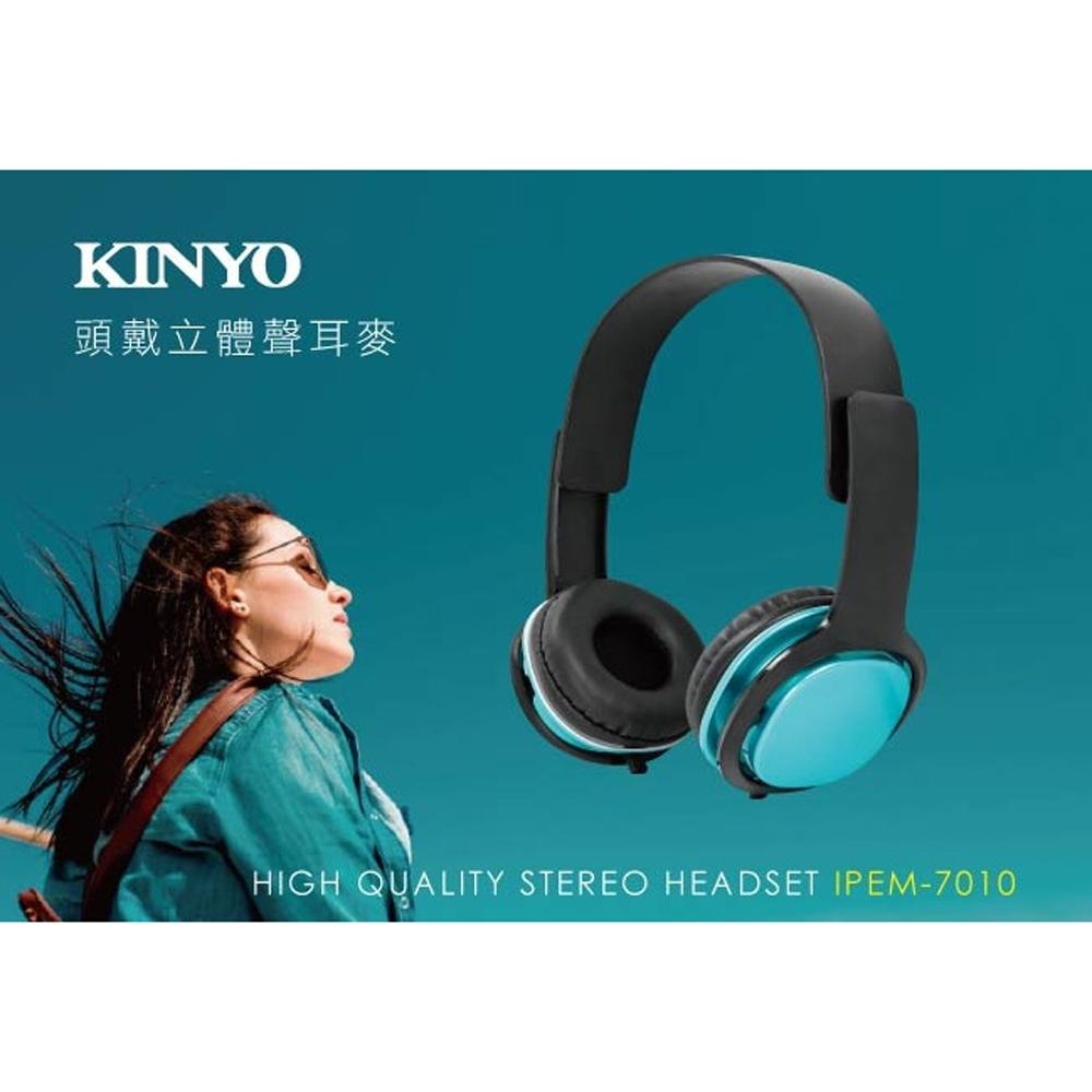 KINYO 可伸縮頭戴式立體聲有線耳機麥克風