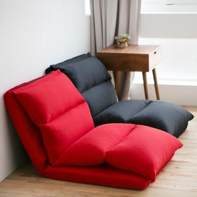Home Feeling 加厚款多功能和室椅/沙發椅/沙發床(2色)-210x65x13cm