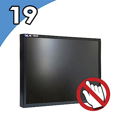 Nextech M系列 19吋 工控螢幕 -非觸控