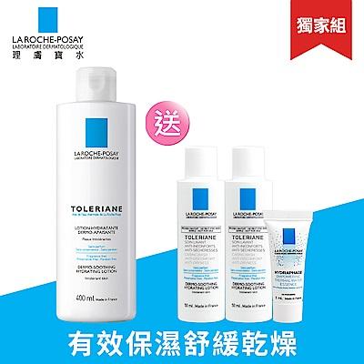 理膚寶水 多容安舒緩保濕化妝水400ml 舒敏潔膚獨家組